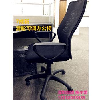 九成新辦公器材轉售卡座屏風工作臺主管辦公桌大班臺儲物柜書柜壁櫥辦公椅