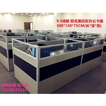 九成新辦公家具卡座辦公桌大班臺儲物柜職員椅