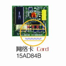 网络卡15AD84B