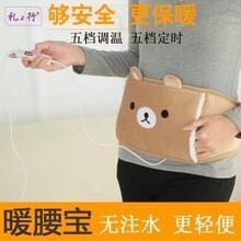 暖宝,USB暖腰宝,多功能暖腰暖手宝厂家直销图片