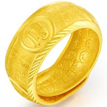 廣州海珠區上門當鋪贖當回收黃金鉆石飾品