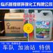 山东临沂菩提蓝品牌车用尿素加注机方式