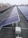 屋顶安装高端太阳能离网发电系统3000W节能环保专享国家补贴