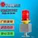 航空障碍灯设计规范航标灯航空灯LED