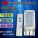 380V无线智能遥控器电机水泵遥控器工业定做遥控器