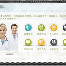 辉视养老院IPTV视讯系统解决方案提图片