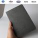 惠州iPad保护套带支架休眠仿皮压花新款电脑配件OEM加工订做