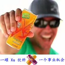 吴江哪里买无糖健康运动能量饮料XS吴江安利专卖店图片