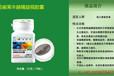 上海崇明纽崔莱越橘益视胶囊哪里能买到安利店铺在崇明哪里