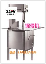 锯骨机厂家锯条筋膜机牛排加工设备盐水注射机