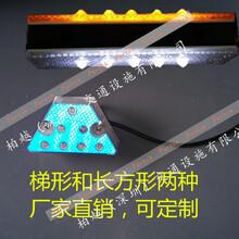 隧道有源轮廓标导向标生产厂家图片
