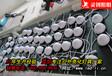 貴州銅仁精彩紛呈色調雅致LED點光源全彩外控生產廠家-靈創照明