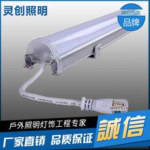 安徽合肥LED全彩外控数码管发光均匀混色好好灯具好品牌选灵创图片