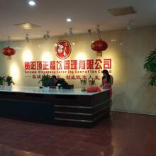 贵州烧烤培训学校学费便宜包材料还提供住宿