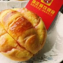 贵州小吃培训蛋糕店烘焙西点技术培训