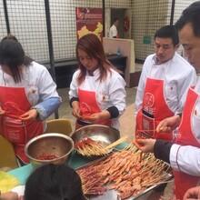 贵州特色烧烤做法烧烤配料怎么做好吃贵州特色烧烤哪里能学