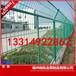 福建边框护栏网厂家直销高速公路护栏网山坡果园防护网wh-236