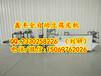山东淄博全自动豆腐皮机厂家直销鑫丰全自动豆腐皮机价格