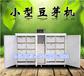 承德小型豆芽机器设备鑫丰豆芽机厂家多功能豆芽机价格