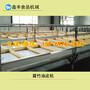 河北腐竹机厂家直销鑫丰腐竹生产线免费上门安装腐竹油皮机图片