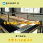 河北自动腐竹生产线鑫丰腐竹油皮机手工揭皮腐竹机产量高图片