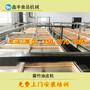 河北节能环保腐竹机器设备鑫丰腐竹机厂家腐竹生产线设备图片