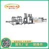 豆腐皮机器问题豆腐皮机生产线豆腐皮机器视频