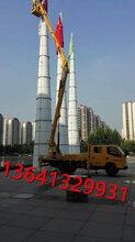北京高空作业车出租升降车租赁高空作业车租赁