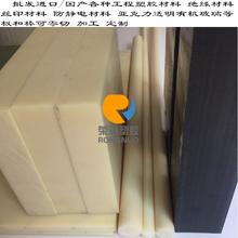 批发丙烯腈ABS板材ABS棒可定做图片