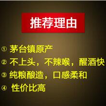 茅台镇贵州桶井坊酱香型酒有什么好处?图片