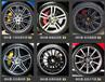 15款保时捷卡宴轮毂,卡宴原厂钢圈,卡宴专用车轮圈,卡宴原厂轮胎