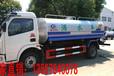 泸州卖洒水车的在哪泸州洒水车厂家