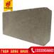 磷酸盐砖高荷软砖用于回转窑过渡带易松动脱落部位