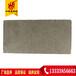 磷酸盐砖体密2.62.72.8回转窑过渡带、窑口用磷酸盐砖