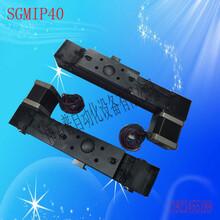 SGMIP40线性模组直线滑台电动滑台