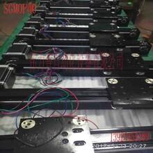 SGMOP40直线滑台电动滑台线性模组