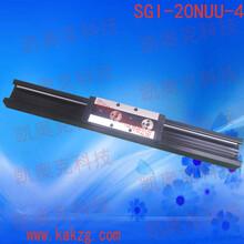 双轴心直线导轨厂家SGI-20NUU凯奥克科技直线滑轨