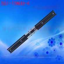 双轴心直线导轨SGI-15NUU-4凯奥克科技滚轮导轨生产厂家