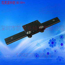 高端家具导轨SGO-35N-4家具路轨凯奥克科技抽屉滑轨厂家