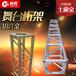 河南柄辉生产铝合金桁架,铝合金舞台,钢铁桁架,雷亚架舞台,玻璃舞台