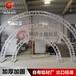 钢铁雷亚架舞台车展桁架拼装调节升降舞台铝合金舞台