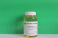 工业用润滑剂、润滑剂、润滑型乳化剂