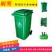 锦州分类垃圾桶价格-沈阳兴隆瑞