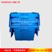 九五成新50升通遼食品塑料箱批發、內蒙塑料筐廠家低價處理