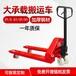鐵嶺2.5噸手動地牛叉車廠家,使用方法-沈陽興隆瑞