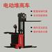 大連電動堆高車廠家,1.5噸手拉式電動叉車-沈陽興隆瑞