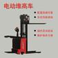 長春電動叉車廠家,1.5噸小型堆高車-沈陽興隆瑞圖片