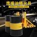 阜新油桶車搬運車廠家,鷹嘴式油桶夾具-沈陽興隆瑞