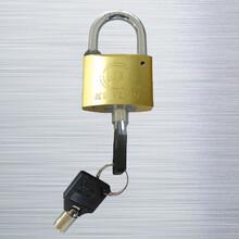 厂家直供35mm6公分铜锁梁铜挂锁通开电力表箱锁梅花防水防撬挂锁