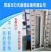 力天厂家供应576芯720芯光纤配线架直插式光纤配线柜三网合一配线架